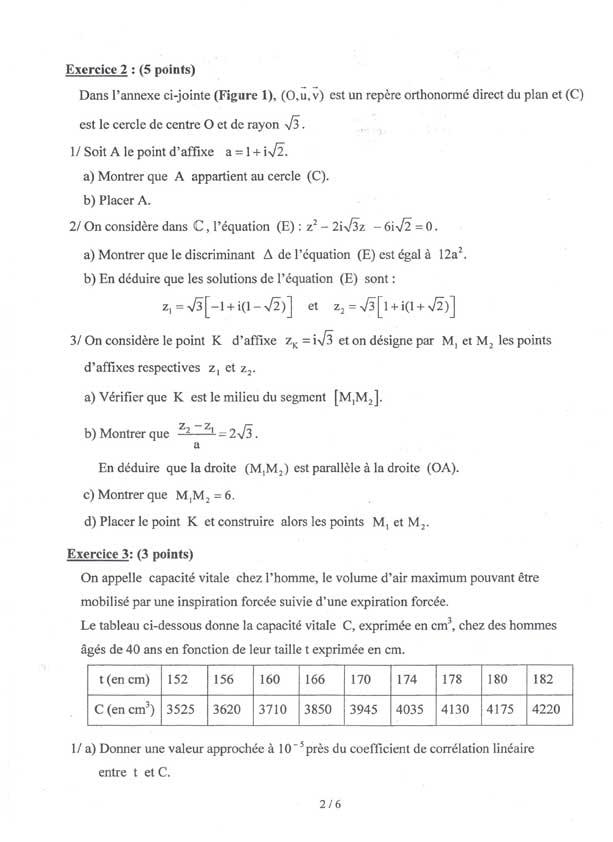 section-sciences-math-02