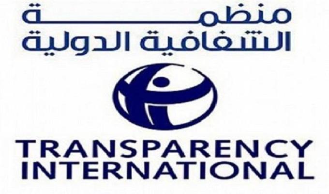 organisation-transparence
