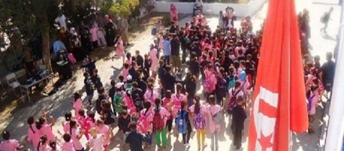 rentree_scolaire_tunisie-215