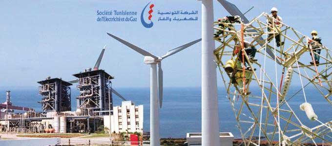steg_tunisie-20154