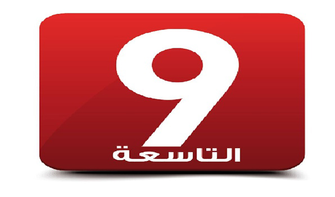 tv-attasi3a
