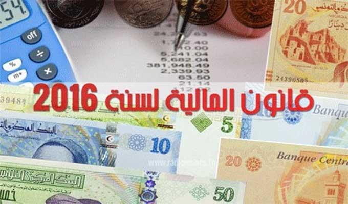 loi_finance_2016