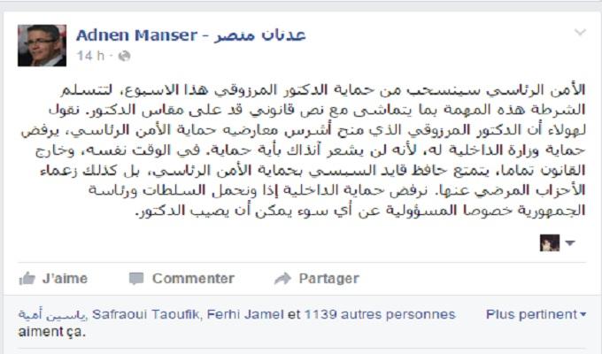 manser_statut