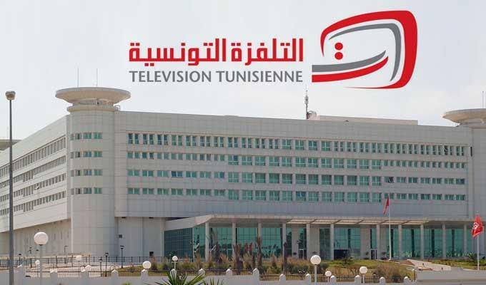 tv_tunisie
