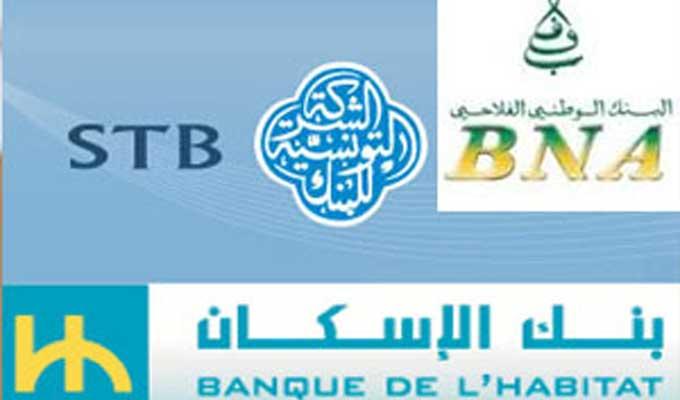 banque_tunisie-6801