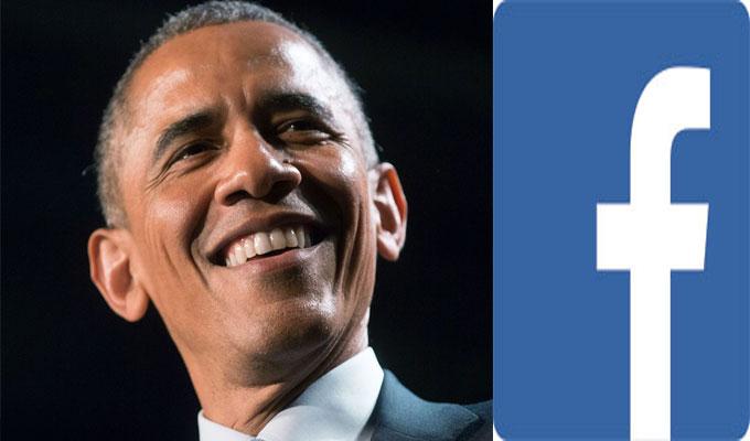 obama-almasdar-tunisiejpg