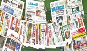أبرز اهتمامات الصحف التونسية ليوم الأربعاء 24 أوت