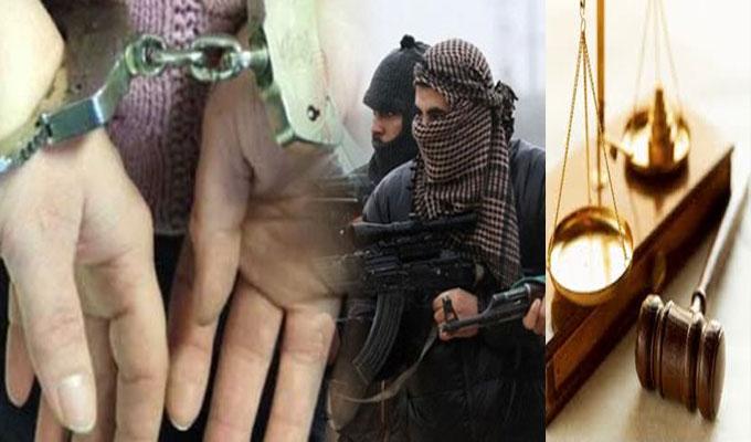 terorisme-alamsdar-tunisie