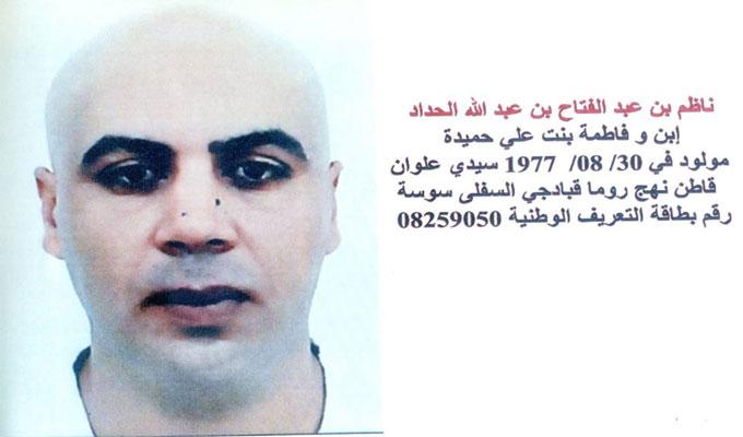 teroriste-almasdar-tunisie