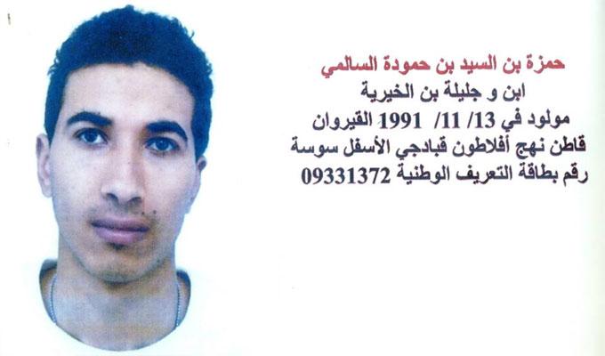 teroriste-almasdar-tunisie1