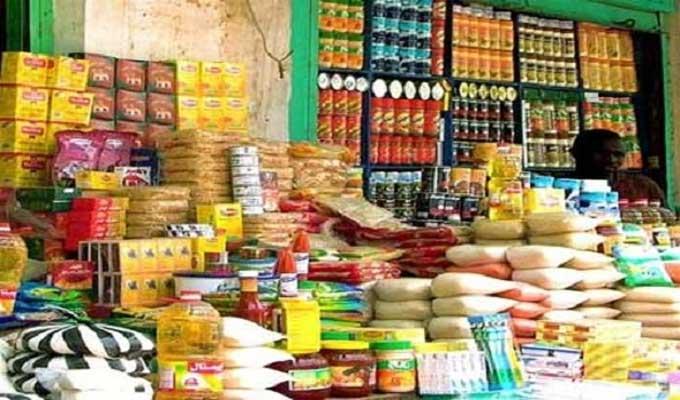 tunisie-directinfo-commerce-alimentation