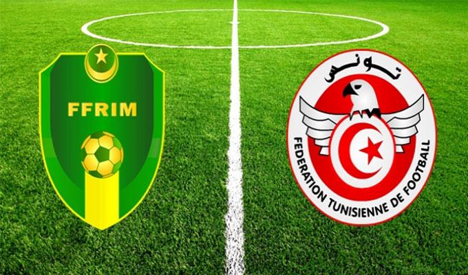 tunisie-ffrim-almasdar