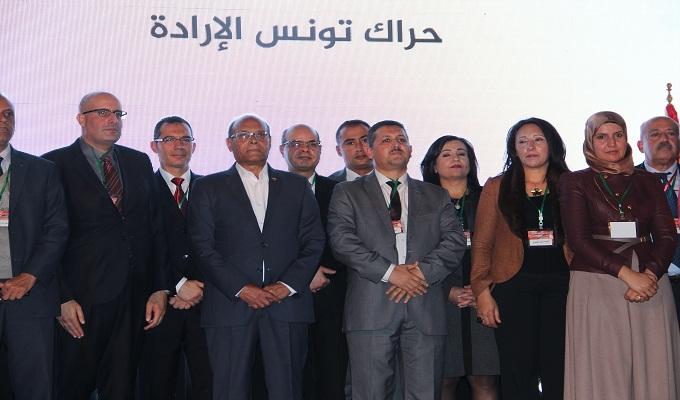 Marzouki7