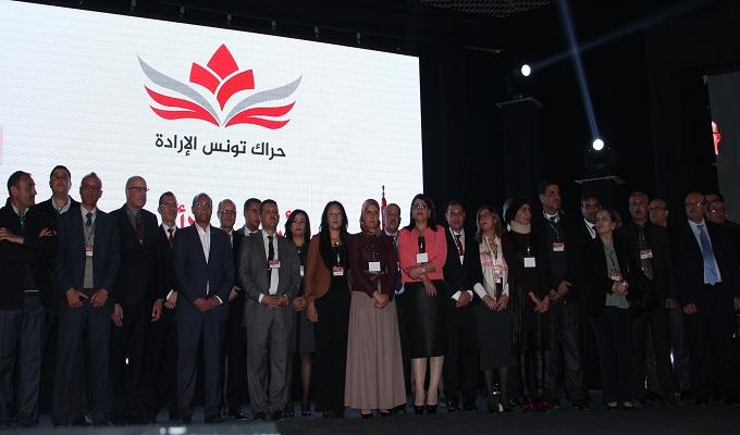 Marzouki9