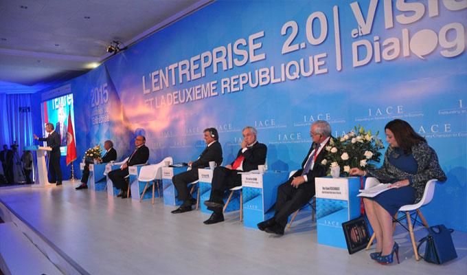 journne-de-entreprise-almasdar-tunisie