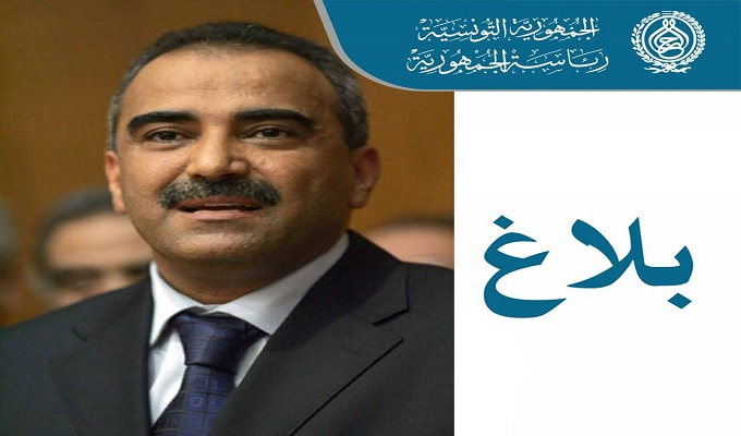 mohamed-ridha-chalghoum