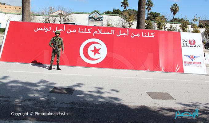 almasdar-tunisie-bardo.-1