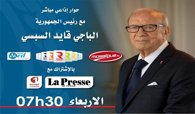 beji_radio