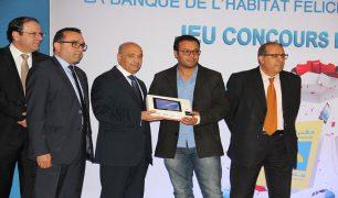 بالفيديو: بنك الاسكان يكرم الفائزين في مسابقة الادخار