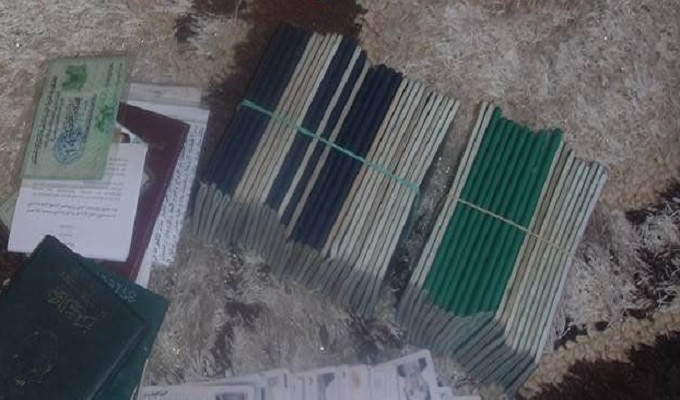 papier-tunisienne (1)