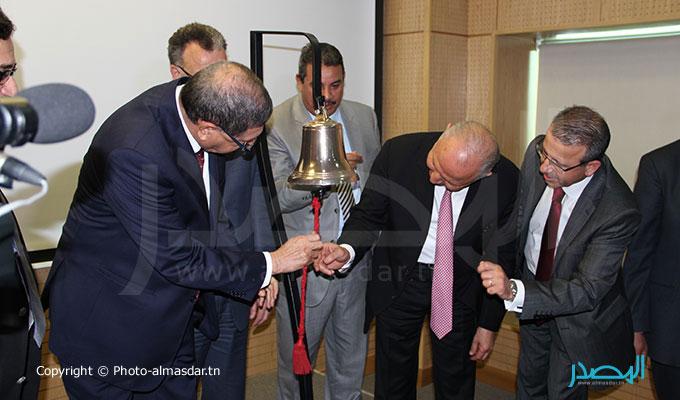 tunisie-almasdar-unimed-bourse-sid