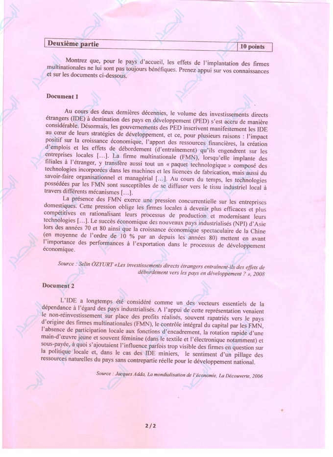 examen-economie-bac-economie-gestion