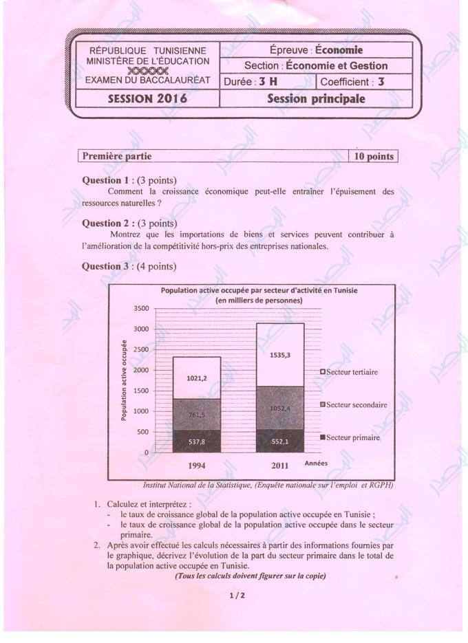 examen-economie-bac-economie-gestion01