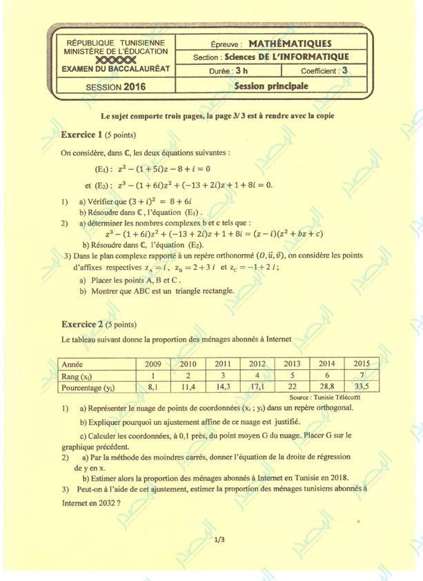 section-info-math-01