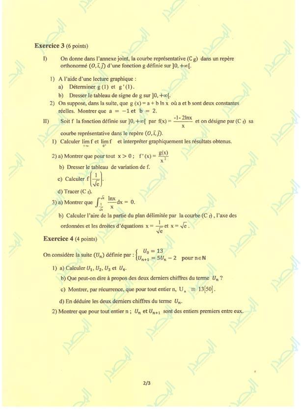 section-info-math-02