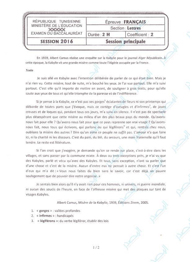 section-lettres-epreuves-français-01