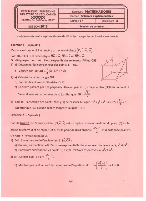 section-siences-expr-math-01