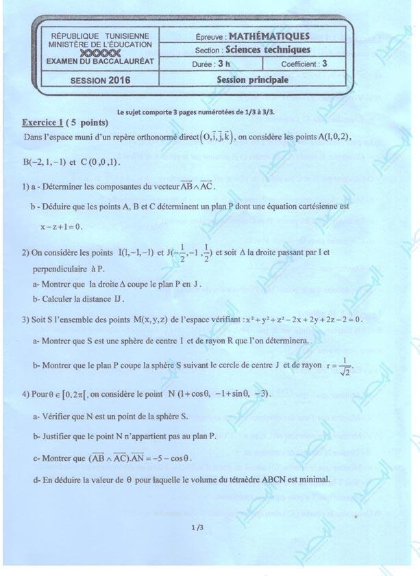 section-technique-epreuve-math-01