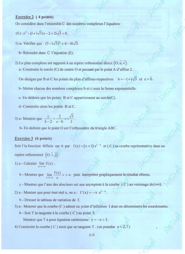 section-technique-epreuve-math-02