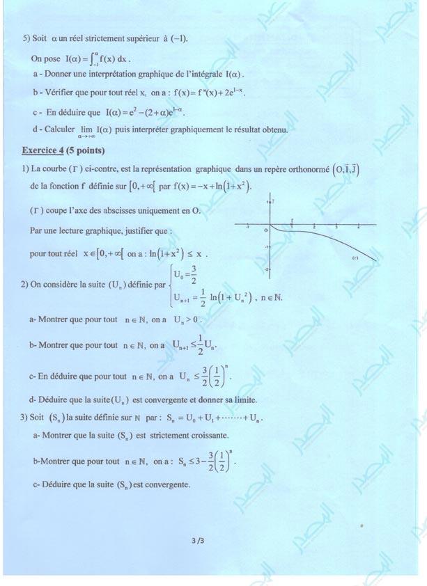 section-technique-epreuve-math-03