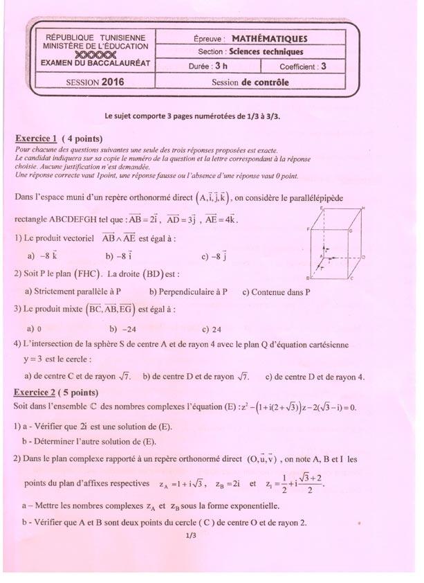 section-technique-math-01
