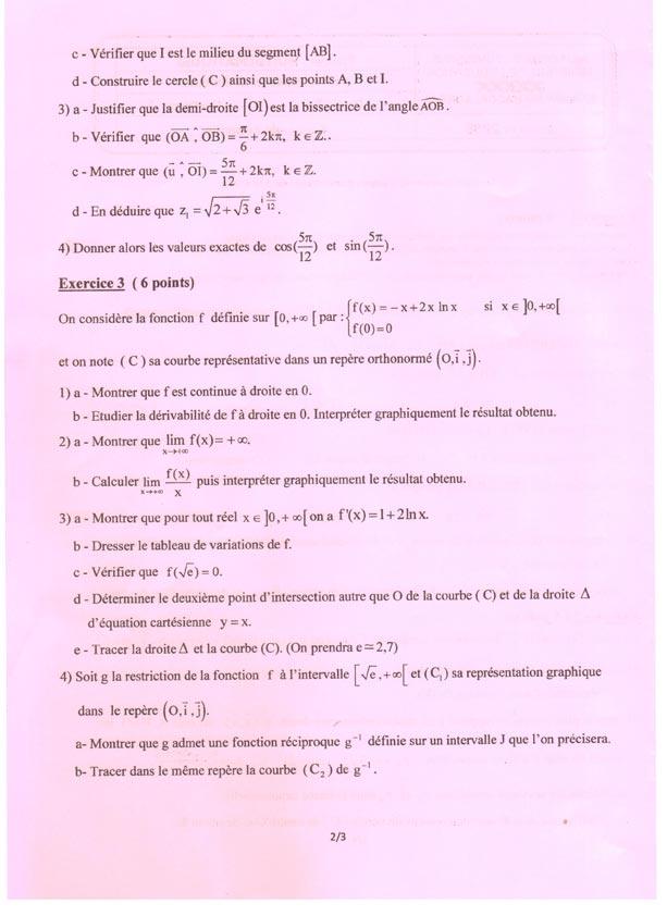section-technique-math-02