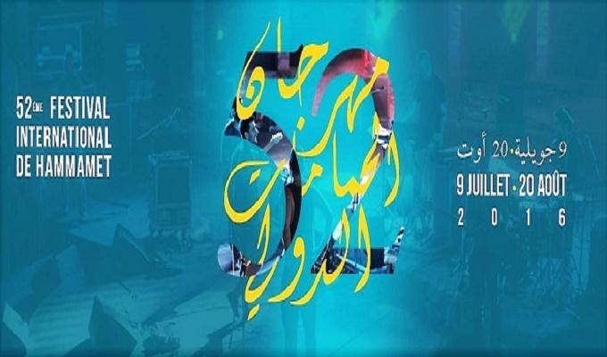festival_hammameet