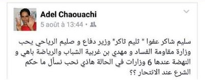 Capture_adel_chaouchi