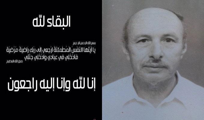 mahmoud-kamoun1