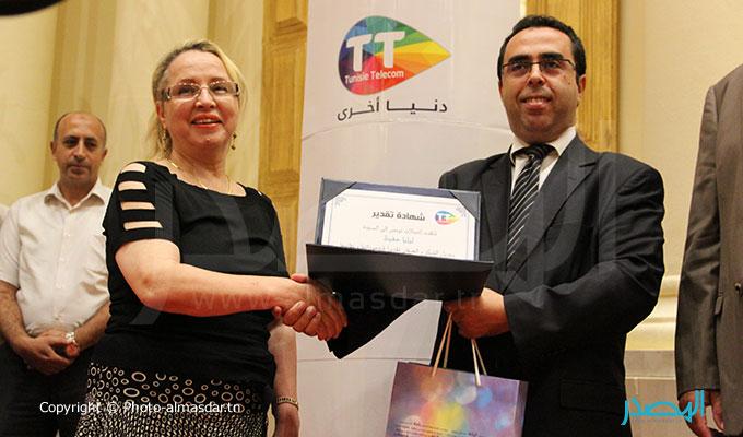 tunisie-telecome-almasdar-2