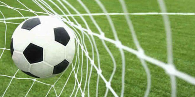 كأس امم افريقيا-2021 (تصفيات) الجولة الاولى : البرنامج