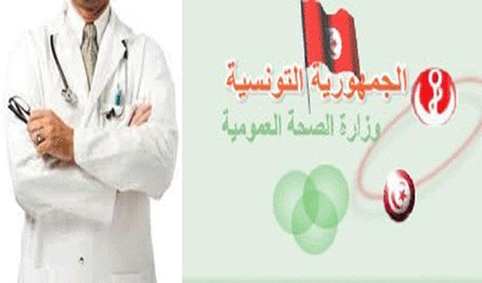 وزير الصحة بالنيابة يؤكد ضرورة دعم القطاع الصحي بالانتدابات اللازمة وخاصة الاطارات الطبية وشبه الطبية - سوفاس نيوز