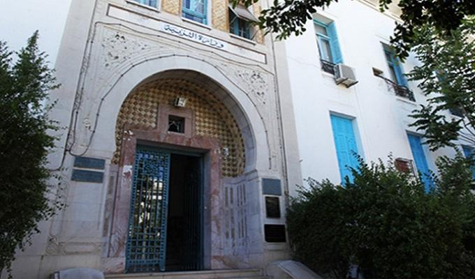هبة ب50 مليار من البنوك التونسية لوزارة التربية.. - سوفاس نيوز