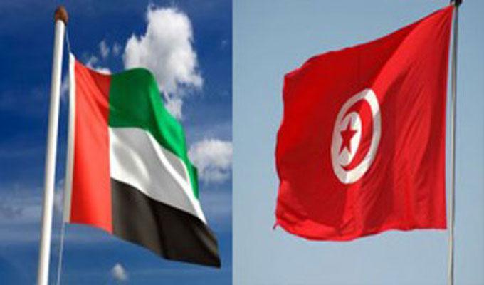 الإمارات تمنع التأشيرة عن التونسيّين: وزارة الخارجيّة على الخط - سوفاس نيوز