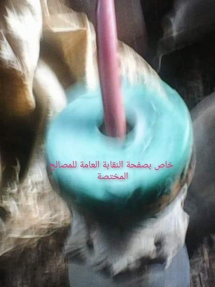 gas - صور/في مرتفعات القصرين: الكشف عن مخيم للارهابيين..وهذا ما تم حجزه..