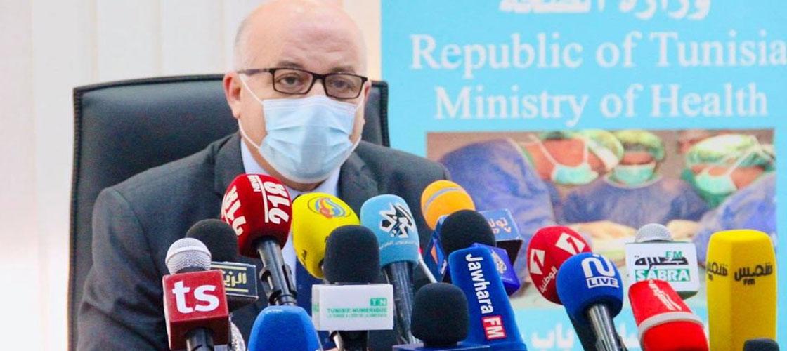 عاجل: اقالة وزير الصحة فوزي مهدي.. - سوفاس نيوز