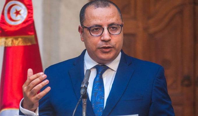 رئيس الحكومة يؤدي زيارة تفقدية لمستشفى عبد الرحمان مامي باريانة - سوفاس نيوز