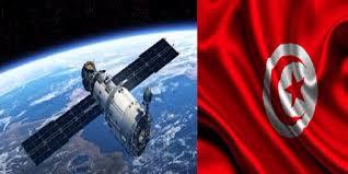 """téléchargement 2 - تأجيل إطلاق القمر الصناعي التونسي """" تحدي واحد"""" إلى يوم الإثنين 22 مارس 2021"""