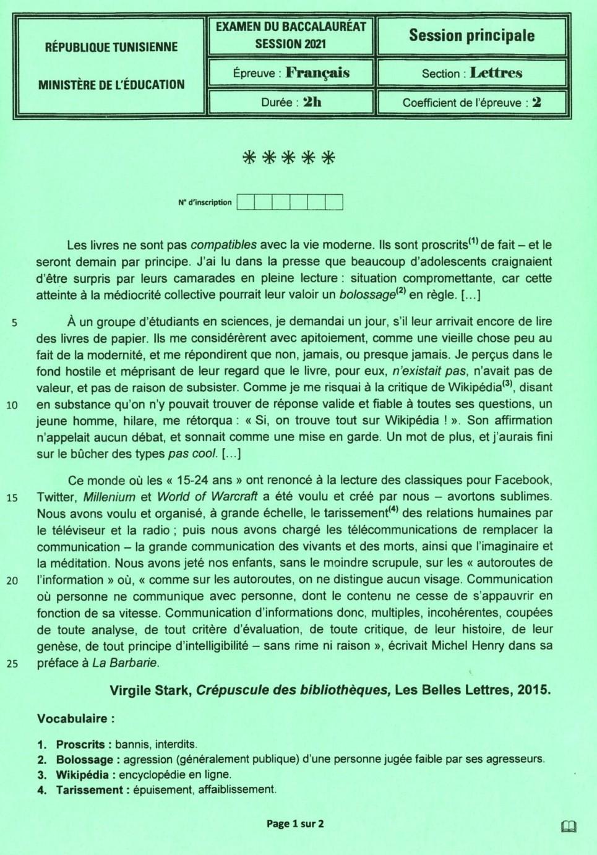 Screenshot 20210618 120523 Drive - بكالوريا 2021: امتحان الفرنسية لشعبة الآداب..
