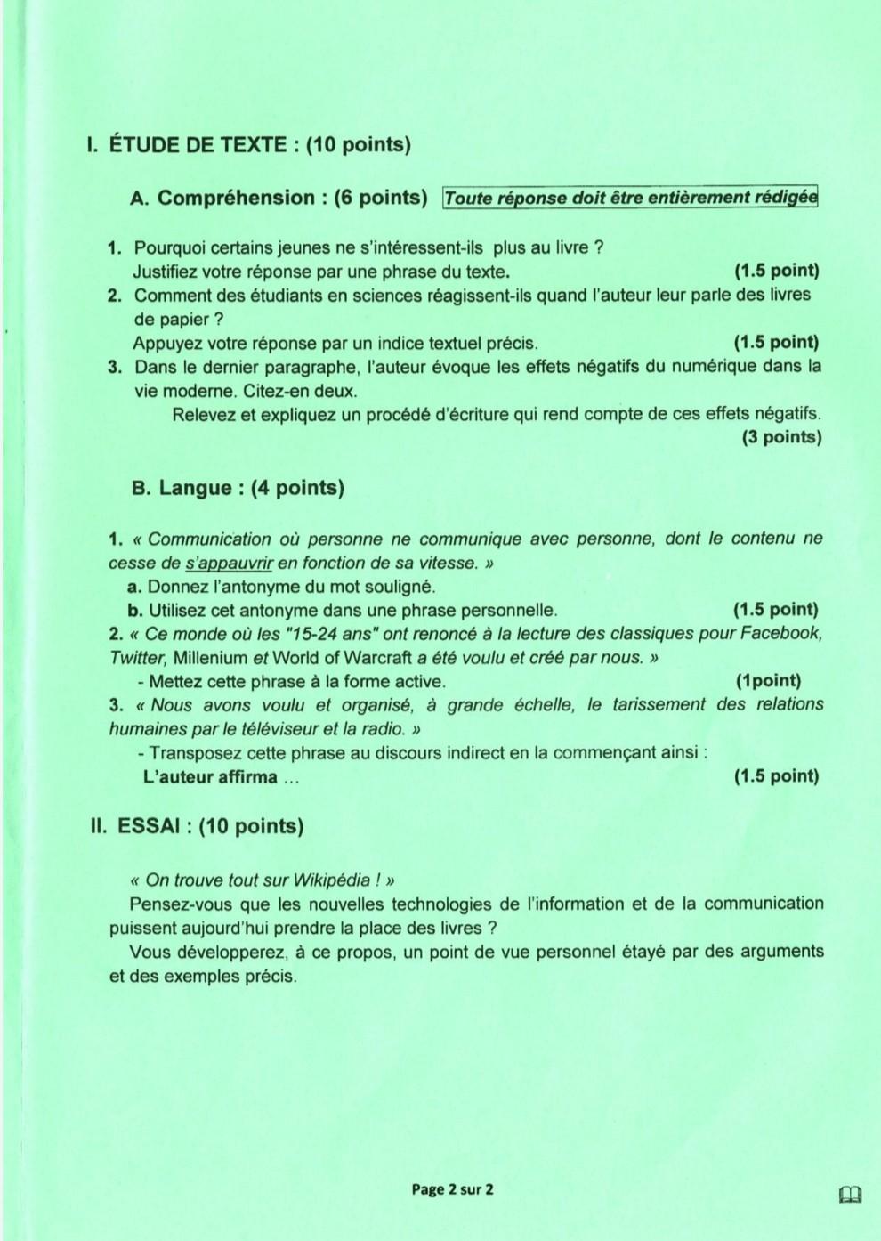 Screenshot 20210618 120601 Drive - بكالوريا 2021: امتحان الفرنسية لشعبة الآداب..